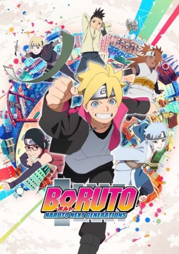 مترجم Boruto: Naruto Next Generations انمي