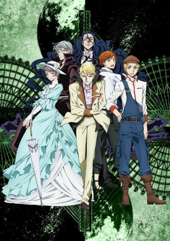 مترجم Bungou Stray Dogs S2 انمي