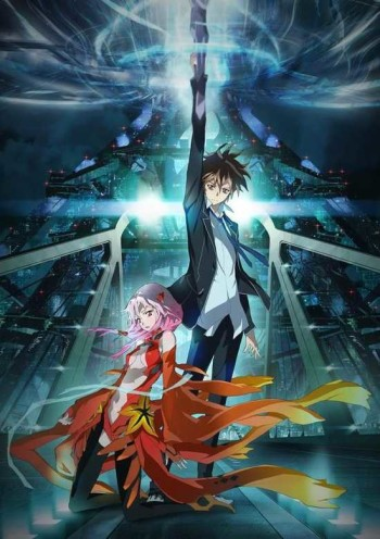 Guilty Crown انمي