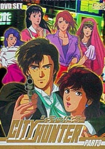 City Hunter 3 انمي