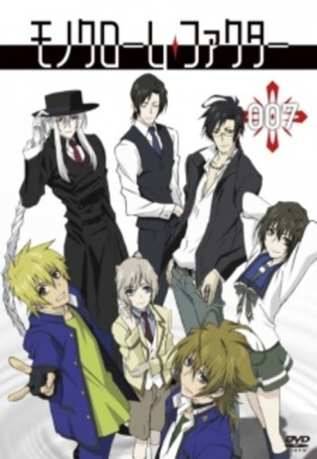 Monochrome Factor انمي