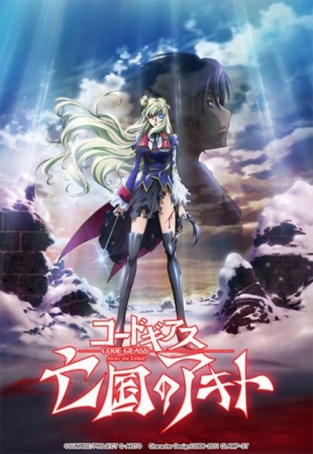 Code Geass: Boukoku no Akito Final - Itoshiki Monotachi e