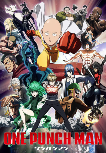 مترجم One Punch Man انمي