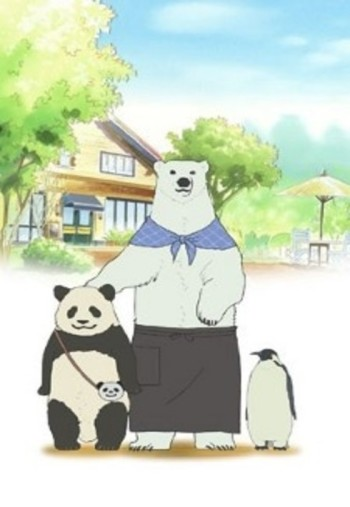 Shirokuma Cafe انمي