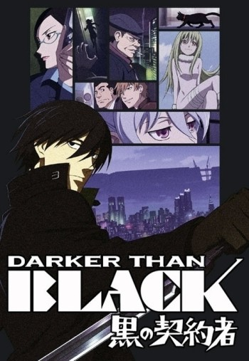 Darker Than BLACK S1 انمي