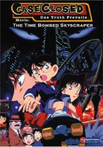 Detective Conan Movie 01