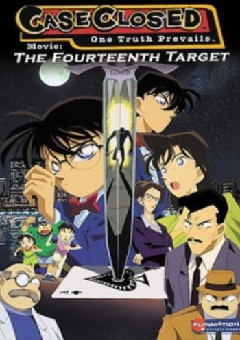 Detective Conan Movie 02