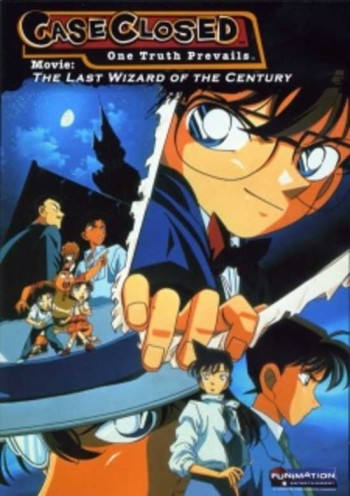 Detective Conan Movie 03