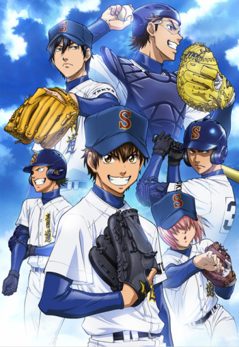 Diamond no Ace انمي