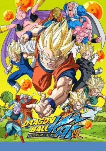 Dragon Ball Kai S2 (2014) انمي