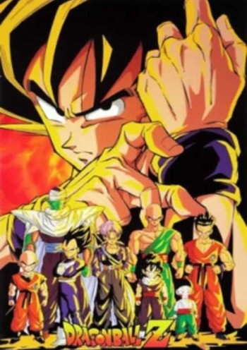 Dragon Ball Z انمي