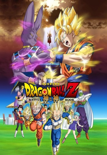 Dragon Ball Z Movies