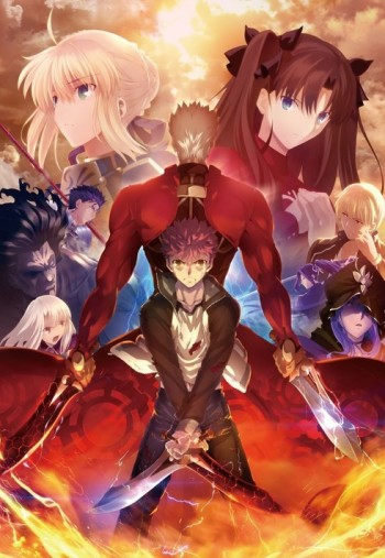 Fate/stay night: Unlimited Blade Works 2