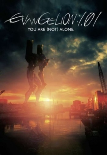 Evangelion: 1.0 You Are Not Alone