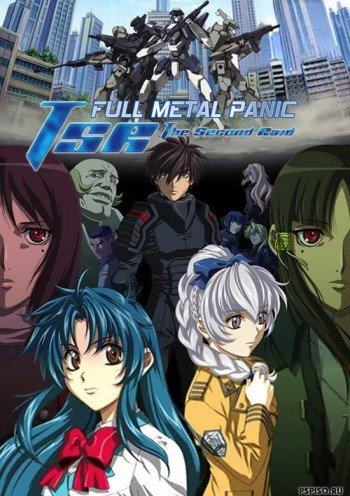 Full Metal Panic! The Second Raid انمي