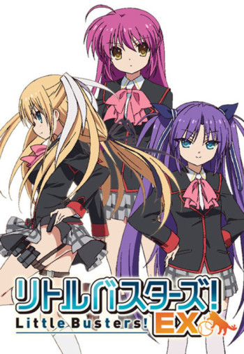 Little Busters! EX انمي