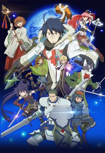 Log Horizon 2nd