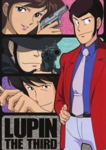 Lupin III: Part II انمي