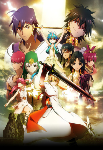 Magi: The Labyrinth of Magic انمي