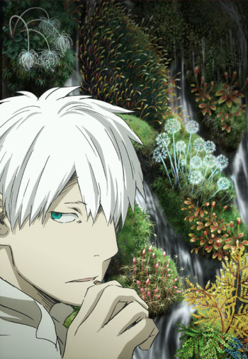 مترجم Mushishi Zoku Shou 2nd Season انمي