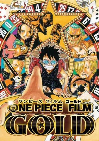 One Piece Film: Gold EP