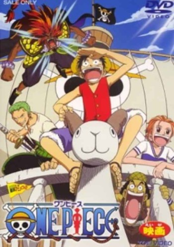 One Piece Movie 01 : The Great Gold Pirate