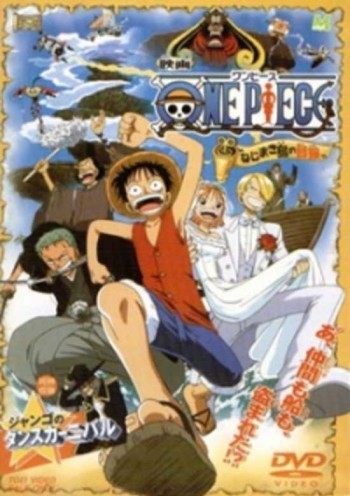 One Piece Movie 02 : Adventure on Nejimaki Island