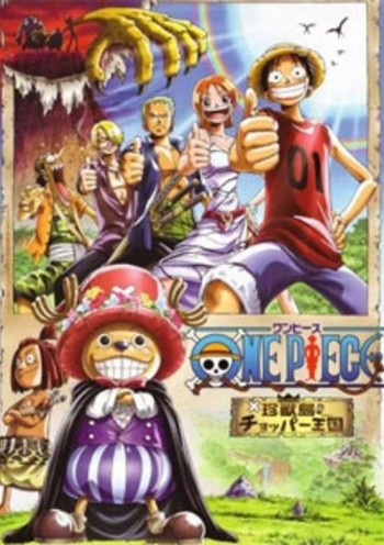 One Piece Movie 03 : Chopper Kingdom of Strange Animal Island
