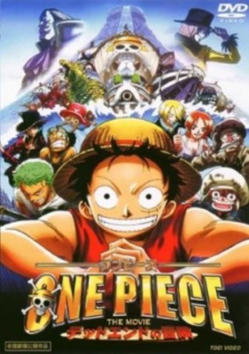 One Piece Movie 04 : Dead End Adventure