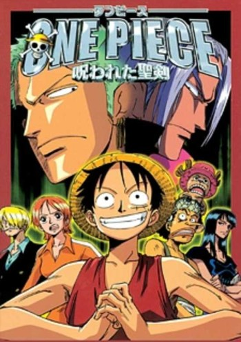 One Piece Movie 05 : The Curse of the Sacred Sword