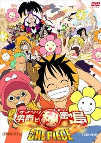 One Piece Movie 06 : Baron Omatsuri and the Secret Island