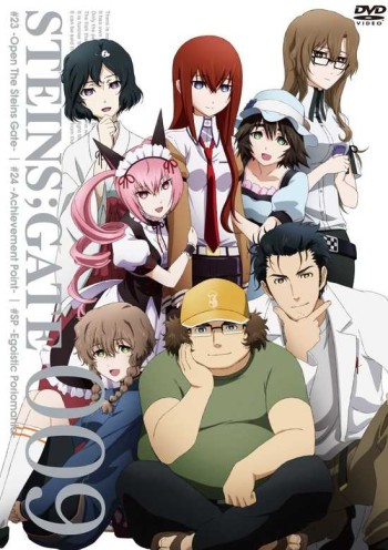 Steins;Gate: Oukoubakko no Poriomania