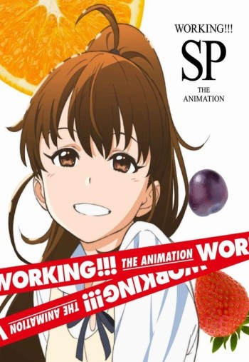 Working!!!: Lord of the Takanashi